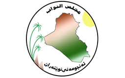 Governance and elections in Iraq